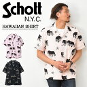 Schott ショット ハワイアンシャツ ブルドッグ 半袖 オープンカラーシャツ 開襟シャツ メンズ 総柄シャツ 半袖シャツ アロハシャツ ブルドック 送料無料 3105045