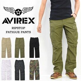 AVIREX アビレックス コットン リップストップ ファティーグパンツ カーゴパンツ メンズ 送料無料 6176084 【楽ギフ_包装】