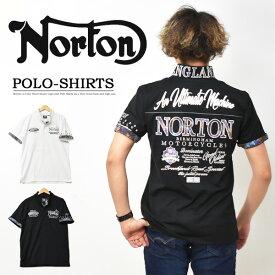 Norton ノートン 吸水速乾 MIXスチール 半袖 ポロシャツ メンズ バイカー 送料無料 212N1205