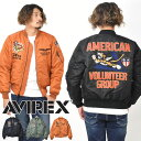 AVIREX アビレックス MA-1ジャケット AVG フライングタイガー メンズ フライトジャケット アウター ブルゾン アヴィレックス 送料無料 6102173