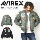 AVIREX アビレックス MA-1ジャケット トップガン TOP GUN レザーワッペン メンズ フライトジャケット アウター ブルゾン 定番 アヴィレックス 送料無料 6102172