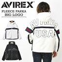 AVIREX アビレックス フリース ジップパーカー ビッグロゴ ライトアウター メンズ フリースジャケット ブルゾン アヴィレックス 送料無料 6102186