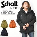 20%OFF セール SALE Schott ショット シュノーケル ダウンパーカー ダウンジャケット アウター スノーケル ダウンコート マウンテンパーカー 防寒 送料無料 3102062