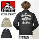 BEN DAVIS ベンデイビス レトロ刺繍 ワークジャケット ドリズラージャケット メンズ レディース ユニセックス ライトアウター ブルゾン ゴリラ 送料無料 1380006