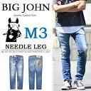 【送料無料】 BIG JOHN ビッグジョン M3 NeedleLeg スキニー リメイク加工 日本製 国産 ハイパワーストレッチデニム …