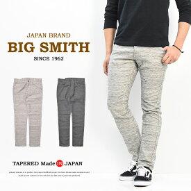 【送料無料】BIG SMITH ビッグスミス 杢スウェット 5ポケット テーパードパンツ スウェットパンツ ストレッチ素材 日本製 国産 メンズ BSM-139E 【楽ギフ_包装】