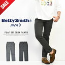 50%OFF セール SALE 半額 Betty Smith メンズ TCツイル フラップジップ スリムフィットパンツ ベティスミス ストレッチ 日本製 メンズ 送料無料 BAM-1023D