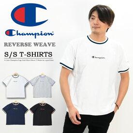 20%OFF セール SALE Champion チャンピオン リバースウィーブ ラインリブ ロゴ刺繍 半袖 Tシャツ メンズ レディース ユニセックス ロゴTシャツ 半袖Tシャツ 送料無料 C3-P317