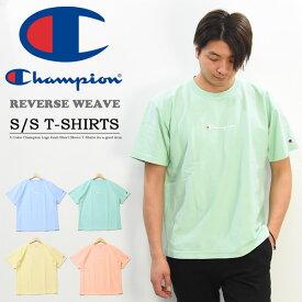 20%OFF セール SALE Champion チャンピオン リバースウィーブ 製品染め ロゴ刺繍 半袖 Tシャツ メンズ レディース ユニセックス ロゴTシャツ 送料無料 C3-P322