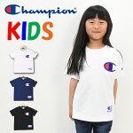 Championチャンピオンキッズビッグロゴ刺繍半袖Tシャツ130cm〜160cm半T男の子女の子子供服ロゴTシャツジュニア