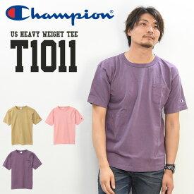 20%OFF セール SALE Champion チャンピオン MADE IN USA T1011 胸ポケット付き 半袖 Tシャツ メンズ レディース ユニセックス 無地 クルーネック 半T 半袖Tシャツ C5-P305