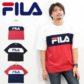 FILA フィラ 切り替え ロゴプリント 半袖 Tシャツ メンズ レディース ユニセックス ビッグTシャツ ビッグシルエット プリントTシャツ ロゴTシャツ 半T 半袖Tシャツ FM4799
