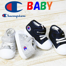 Champion チャンピオン キッズ ベビー 子供靴 シューズ CP BR012 ルーキーコート SWEAT 13cm 14cm スニーカー 靴 セカンドシューズ 赤ちゃん ベビーシューズ グレー ネイビー