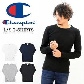 Champion チャンピオン BASIC ワッフル素材 長袖Tシャツ 無地 サーマル メンズ レディース ユニセックス ロンT カットソー クルーネック 定番 C3-Q405