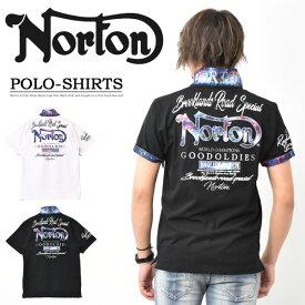 Norton ノートン 吸水速乾 ブルー スチール 半袖 ポロシャツ ラメ刺繍 ワッペン ロゴ メンズ バイカー 送料無料 202N1201