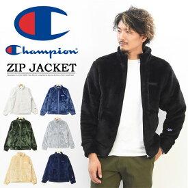 Champion チャンピオン ボア フリース フルジップ ジャケット ジップジャケット メンズ レディース ユニセックス ボアジャケット アウトドア キャンプ 送料無料 C3-L616