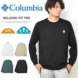 Columbia コロンビア ワンポイントロゴ 長袖Tシャツ ロンT 長T メンズ 送料無料 PM0822