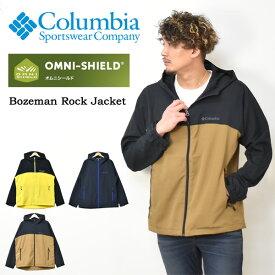 Columbia コロンビア ボーズマン ロック ジャケット ウインドブレーカー 薄手 軽量 撥水 ライトアウター ナイロンパーカー マウンテンパーカー メンズ アウトドア 送料無料 PM3799