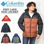 Columbiaコロンビアパイクレイクフーデッドジャケットオムニヒート中綿ジャケットナイロンジャケットアウターマウンテンパーカーメンズキャンプアウトドア送料無料WE0020