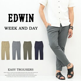 EDWIN エドウィン KHAKIS WEEK AND DAY ストレッチ イージートラウザーズ チノパンツ トラウザーパンツ イージーパンツ メンズ 送料無料 K2034