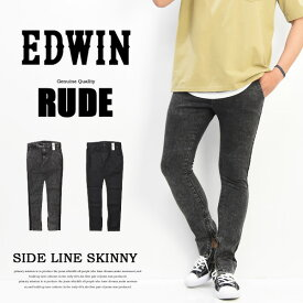 EDWIN エドウィン RUDE サイドライン スソZIP スキニー メンズ ジーンズ 送料無料 KRU001 【楽ギフ_包装】