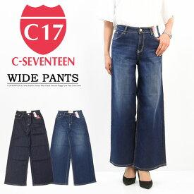 C17 レディース ワイドパンツ ストレッチ デニム ジーンズ ガウチョパンツ パンツ 定番 C-SEVENTEEN シーセブンティーン 送料無料 C344