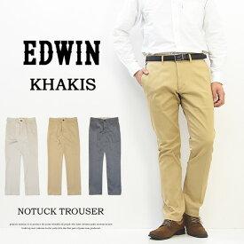 EDWIN エドウィン KHAKIS 大人のふだん着 ストレッチ ノータックトラウザー チノパンツ トラウザーパンツ メンズ 股上深め 定番 送料無料 K00502