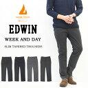 EDWIN エドウィン KHAKIS WEEK AND DAY ストレッチ スリムテーパード トラウザー チノパンツ トラウザーパンツ トラウザーズ メンズ 送料無料 K4032