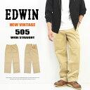 EDWIN エドウィン NEW Vintage 505 ワイドストレート チノパンツ 股上深め チノパン パンツ メンズ 定番 送料無料 EK505-14