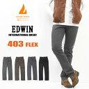 EDWIN エドウィン WARM 403 FLEX あったかストレッチ レギュラーストレート 日本製 メンズ 秋冬限定 パンツ 暖かいパンツ 送料無料 E403FW