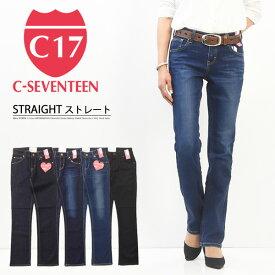 大きいサイズ C17 C-SEVENTEEN レディース 股上ふつう ストレート デニム ジーンズ パンツ シーセブンティーン C-17 送料無料 CR424