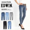 EDWIN エドウィン essentials レディース スキニー ストレッチ デニム ジーンズ パンツ タイト スリム 送料無料 EL01