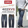 EDWIN (Edwin) 402XVS tight straight stretch denim jeans 472XVS-126 deep color is blue