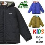 キッズマイニチジャケット120cm〜160cm中綿ジャケットアウタージュニア小学生通学上着子供服CUBbyKRIFFMAYERカブバイクリフメイヤー毎日KC1937852K