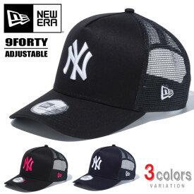 NEW ERA ニューエラ 9FORTY メッシュキャップ A-Frame トラッカー ニューヨークヤンキース 帽子 メンズ レディース ユニセックス 940 キャップ 定番 12746895 12746896 12746894
