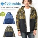 Columbia コロンビア Hazen Patterned Jacket ジャケット ウインドブレーカー 薄手 軽量 撥水 ライトアウター ナイロンパーカー マウンテンパーカー メンズ アウトドア 送料無料 PM3811
