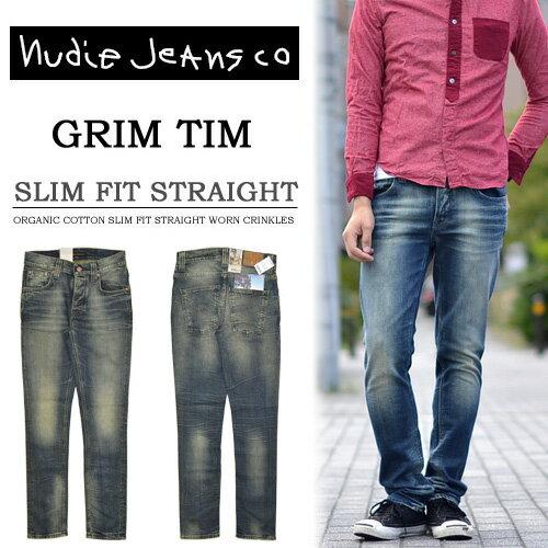【送料無料】 Nudie Jeans(ヌーディージーンズ) GRIM TIM(グリムティム) スリムフィット 38161-1149-164 ORG.WORN CRINKLES
