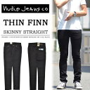 【送料無料】 Nudie Jeans(ヌーディージーンズ) THIN FINN(シンフィン) スキニーストレート ストレッチデニム 470:DR…