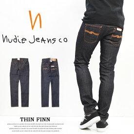 Nudie Jeans ヌーディージーンズ THIN FINN シンフィン スキニーストレート ストレッチデニム メンズ 定番 DRY TWILL 111085 送料無料