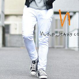【送料無料】 Nudie Jeans ヌーディージーンズ BRUTE KNUT(ブルートクヌート) アンクルテーパード ストレッチデニム ホワイト リペア加工 45161-1172-745 PITCH WHITE 112418 イタリア製 【楽ギフ_包装】