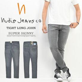 【送料無料】 Nudie Jeans(ヌーディージーンズ) TIGHT LONG JOHN(タイトロングジョン) スーパースキニー ストレッチデニム 38161-1254-180 ORG.CHARCOAL