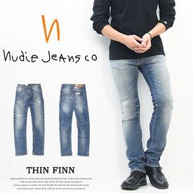 Nudie Jeans ヌーディージーンズ THIN FINN シンフィン スキニーストレート ストレッチデニム ジーンズ メンズ スリム タイト AUTHENTIC REPAIR 送料無料 113127