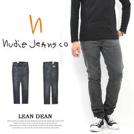 Nudie Jeans ヌーディージーンズ LEAN DEAN リーンディーン スリムテーパード ストレッチデニム スキニー ジーンズ MONO GREY 112778 送料無料
