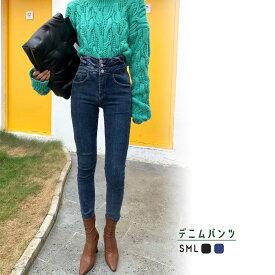 主役のボトムス 切りっぱなし系 ジーンズ パンツ デニムパンツ カジュアル 原宿 ファッション 大人女子 ボーイッシュ メンズライク アメカジ