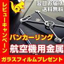 あす楽 送料無料 iPhone8 ケース iPhone8Plus スマホケース iphone7ケース iphone7 plus ケース iphone 6 plusケース iphone6ケース ipho