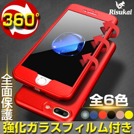 d4a60fe42b iPhoneXS ケース iPhoneXRケース iPhoneXSMax ケース iPhone x ケース iPhone8 ケース iPhone7ケース  iPhone8Plus クリアケース 全面保護 360度フルカバー ...