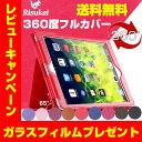iPadAiriPadAi