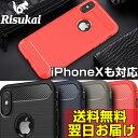 送料無料 翌日お届け iPhoneX ケース iPhone8 ケース 耐衝撃 iphone7ケース おしゃれ Galaxy s8 ケース Galaxy s8+ iPhone7 Plus ケース iPh