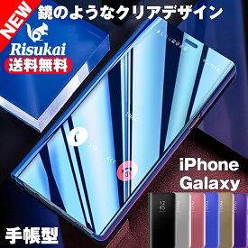 iPhoneXS ケース iphone x ケース iphone7ケース iPhone8 ケース galaxys9 手帳型ケース ギャラクシーs9+ iphone8 iphone7/7Plus 8Plus galaxys8 カバー スマホケース 半透明 耐衝撃 フォリオケース iPhoneケース Galaxyケース