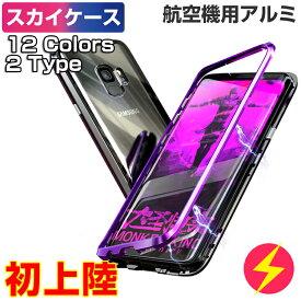 b69d0b2dd0 GalaxyS9 ケース S9+ スマホケース GalaxyS8ケース S8+ケース 耐衝撃 クリアケース 薄型 マグネット おしゃれ シンプル